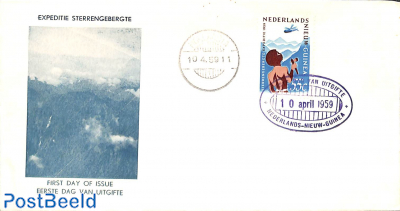 Expedition 1v, FDC without address