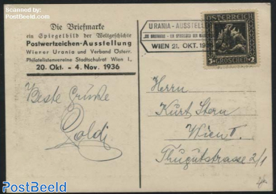 Postcard, Urania stamp exposition (special cancellation)