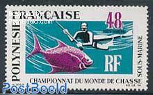 48Fr, Stamp out of set