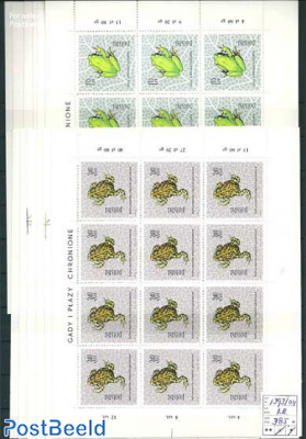 Reptiles 12 minisheets