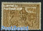 150R., Stamp out of set