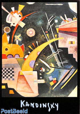 Vasily Kandinsky, Forme de corne 1924