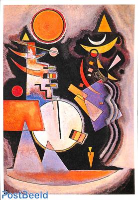 Vasily Kandinsky, Double Ascension, 1925