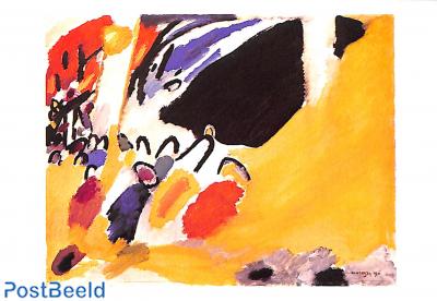 Vasily Kandinsky, Impression III, 1911