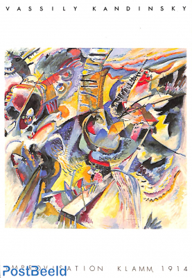 Vasily Kandinsky, Improvisation Klamm, 1914