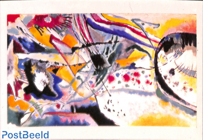 Vasily Kandinsky, Grosse Studie zum Wandbild 'Sommer' für Erwin R. Campbell, 1914