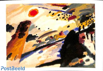 Vasily Kandinsky, Romantische Landschaft, 1911