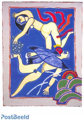 Corneille, Jeux de l'ete III, 1982