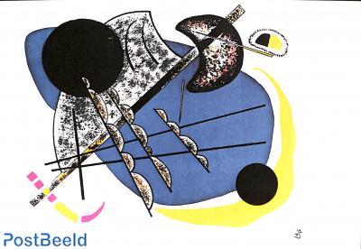 Wassily Kandinsky, Small worlds II, 1922