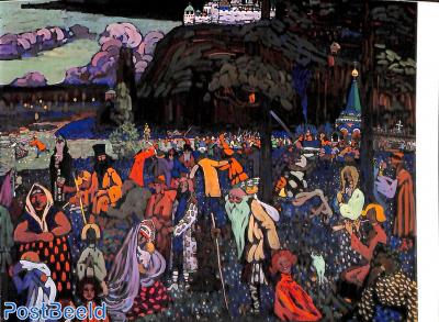 Wassily Kandinsky, Das bunte Leben 1907