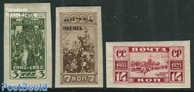 Revolution of 1905 3v, imperforated