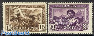 Kirgysian SSR 2v
