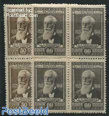 P.L. Tschebyschev 2v, Blocks of 4 [+]