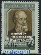 A.N. Krylov 1v