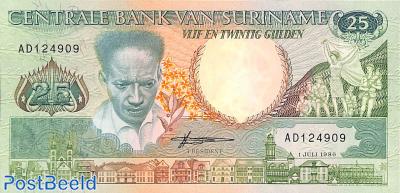 25 gulden 1.7.1986