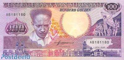 100 gulden 1.7.1986