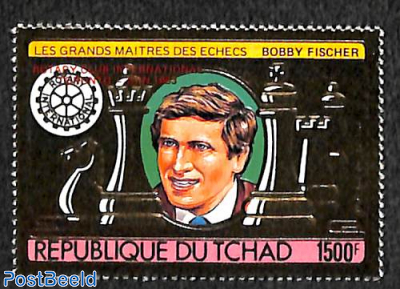 Bobby Fischer, red overprint Rotary Club 1v