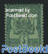 5c., Stamp out of set