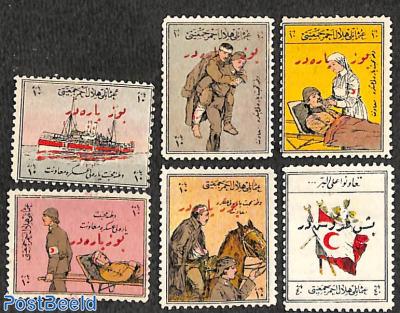 War victims 6v, overprints