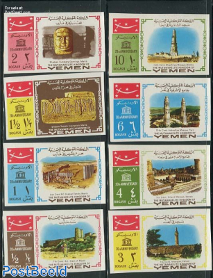 20 Years UNESCO 8v, imperforated