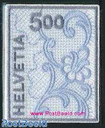 Textile stamp 1v