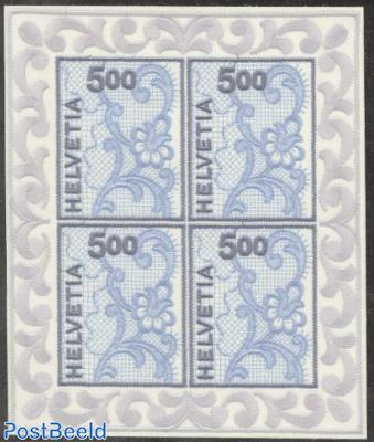 Textile stamp s/s